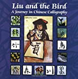Liu and the Bird, Catherine Louis, 0735820503