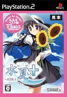 product image for Tsuika AS+ Eternal Name (Sweet so Sweet) [Japan Import]