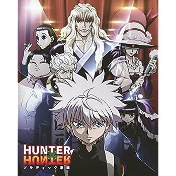Amazon hunter x hunter poster anime neferpitou gon killua hunter x hunter poster anime neferpitou gon killua fight art print 16x20 inches voltagebd Image collections