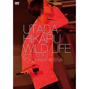『WILD LIFE [DVD]』