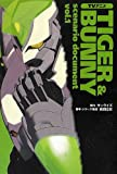 TVアニメ TIGER&BUNNY scenario document vol.1