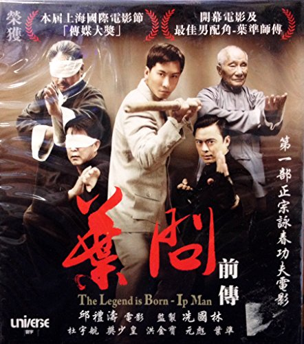 The Legend Is Born: Ip Man (2010) By UNIVERSE Version VCD~In Cantonese & Mandarin w/ Chinese & English Subtitles ~Imported From Hong Kong~