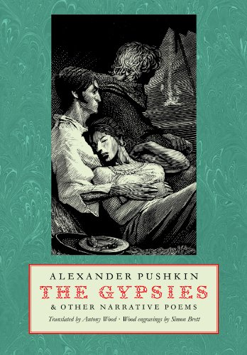 The Gypsies and Other Narrative Poems by Brand: David R Godine