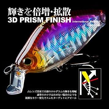 Yo-Zuri 3DS Flat Crank F1141//F683 Master