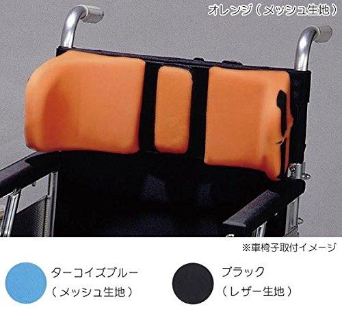 介護 老人 高齢者 の方にどうぞ。 便利 車いす用クッション ボディサポートBSWシリーズ L (BSW5) 1307-0200 オレンジ(メッシュ生地) B011K99KLY
