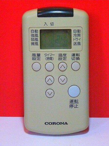 エアコンリモコン CS-206C CS-256C RC-20C