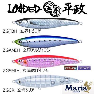 マリア ルアー ローデッド F140 ZGCR ヒラマサSP 578-324の商品画像