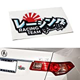 iJDMTOY (2) JDM Japanese Style Drift Racing Team Badge Sticker Decal, Made with Reflective Vinyl