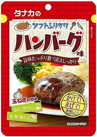 田中食品 ソフトタイプふりかけハンバーグ味28gまとめ買い(×10)
