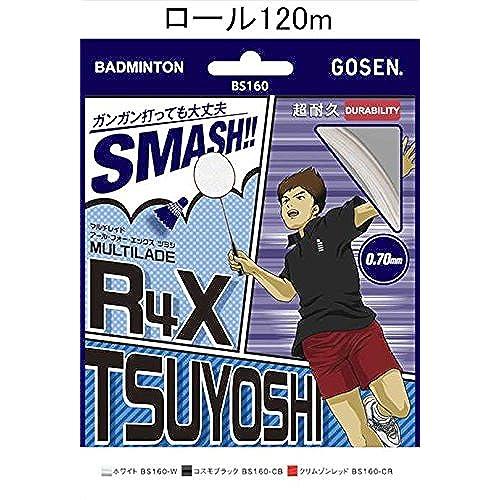 ゴーセン MULTILADE R4X TSUYOSHI