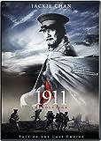 DVD : 1911