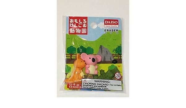 Daiso Japan Animal Eraser Crocodile White Figure Large