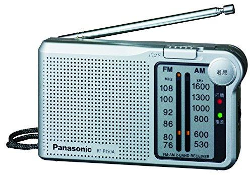 Panasonic FM / AM 2 Band Radio RF-P150A-S Silver by Panasonic