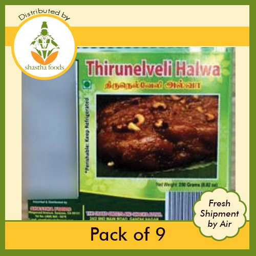 Thirunelveli Halwa (Pack of 9) Each Pkt 250 Gms (T-M) by Shastha Foods