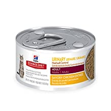 Hill's Science Diet 10138 Adult Urinary Hairball Control Cat Food, 2.9-Ounce, 82-Grams Can (pack of 24)