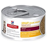 Hill's Science Diet Adult Urinary & Hairball Control Wet Cat Food, Savory Chicken Entrée Canned Cat Food, 2.9 oz, 12 Cans (Pack of 2)