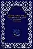Siddur Hokhmath Israel - Complete Shabbath Prayers