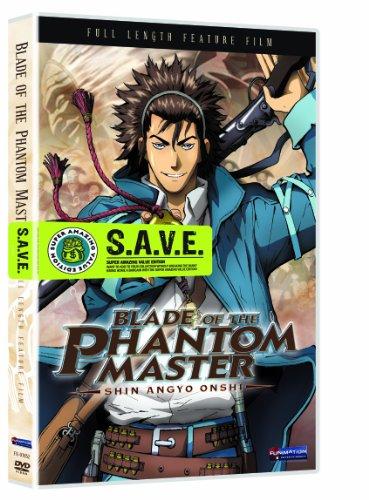 (Blade of the Phantom Master S.A.V.E. )
