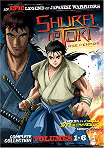 Shura no Toki: Age of Chaos - Complete Collection (Volumes 1-6)
