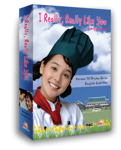 I Really, Really Like You Vol. 1 by KC Sales