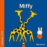 Miffy by Dick Bruna Wall Calendar 2019 (Art Calendar)