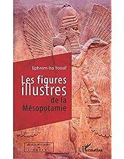 Figures illustrés de la Mésopotamie Les