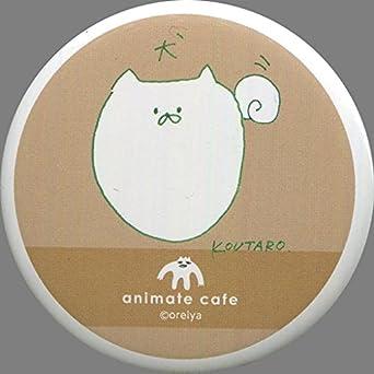 Amazoncojp 西山宏太朗 トレーディング缶バッジイラスト茶