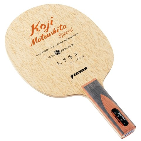 Koji Matsushita Special – The Premium Modern Defenderテーブルテニスラケット Size  B01H7HQFZ2