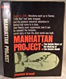 img - for Manhattan Project: The Untold Story of the Making of the Atomic Bomb by Stephane Groueff (1967-06-03) book / textbook / text book