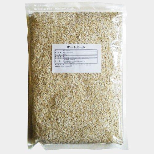 [Comida baja en carbohidratos] [carbohidratos ingredientes de restricci?n] 500g de