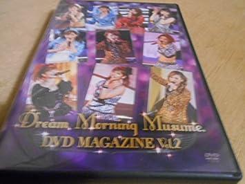 8bf99bd3a1d5 Amazon | ドリームモーニング娘。 DVD MAGAZINE Vol.2 | ドリーム ...