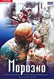 Father Frost / Morozko (DVD NTSC) Language(s): Russian, English, French / Subtitles: Russian, English, French, German, Spanish, Portuguese, Italian, Dutch, Japanese