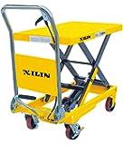 "Scissor Lift Cart Table Truck Heavy Duty Hydraulic 1,100 LBS Capacity 35-1/2"" Max. Lift Height - Xilin SP500"