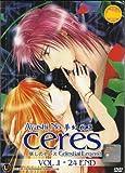 Ayashi No Ceres Celestial (TV 1 - 24 End) DVD