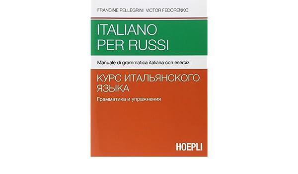 Amazon. Co. Uk: francine pellegrini: books.