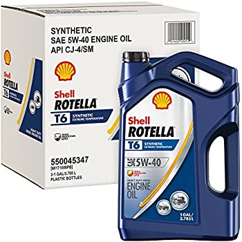 Genuine ford fluid xo 5w40 5qsd sae 5w 40 full for Shell synthetic blend motor oil
