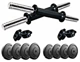 Protoner PRDUM20 3-in-1 Rubber Dumbbells Set, 20Kg
