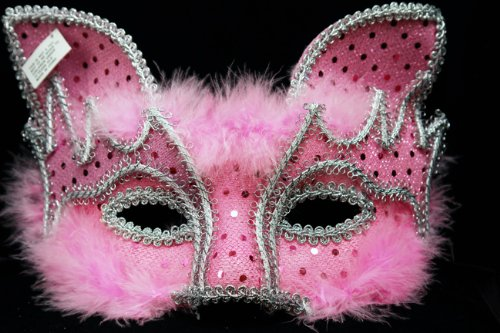 FOX D (Ballroom Mask)
