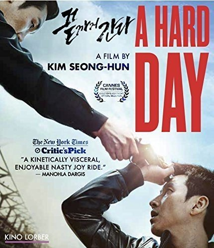 A Hard Day [Blu-ray]