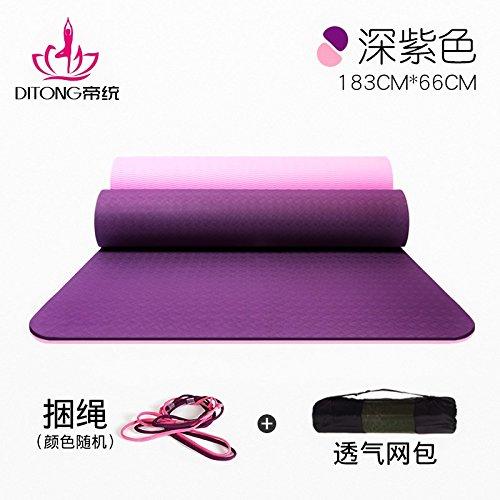 YOOMAT Die Zweifarben TPE-Yoga-Matten-Breite Starke Erweiterte Anti-Rutsch-Yoga-Matten-Anfänger Fitness-Matten und Mat144315