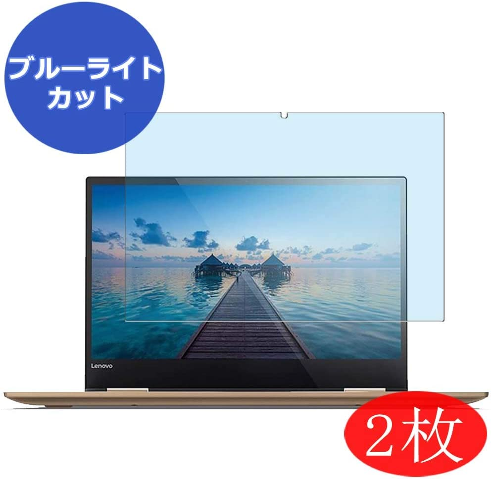 """【2 Pack】 Synvy Anti Blue Light Screen Protector for Lenovo Yoga 720 13 13.3"""" Screen Film Protective Protectors [Not Tempered Glass]"""