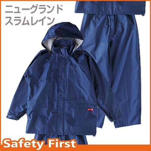 Safety First コヤナギ レインウェア 上下 ニューグランドスラムレイン ネイビー 8200 4L B01H169SH6  4L