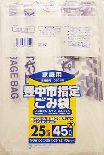 G-4X 豊中市指定袋家庭用45L25P 大×24点セット (4902393754446) B00SB63PX4