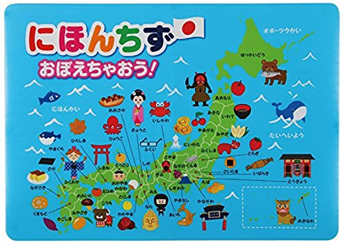 Japanese Map Bathroom Poster - Sticks to the Shower Wall