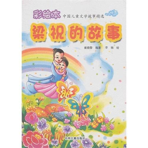 I hate a kitchen----Becoming available in the market to sell the delicacies of3,000,000 volumes for 50 years is classic, the generation person passes the next generation person's delicacies Mi book (Chinese edidion) Pinyin: wo hen chu fang ---- shang shi 50 nian xiao shou300 wan ce de mei shi jing dian , yi dai ren chuan gei xia yi dai ren de mei shi mi ji pdf epub