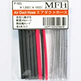 [Model Factory Hiro] P965 air duct hose set