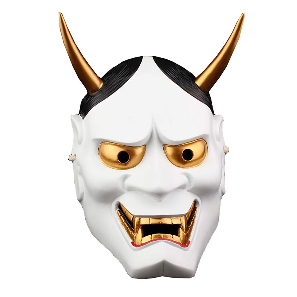 Chirpa Halloween Scary Mask, Cosplay Scary Horrible Devil Helmet Mask Face Prop Halloween Masquerade Party White by Chirpa