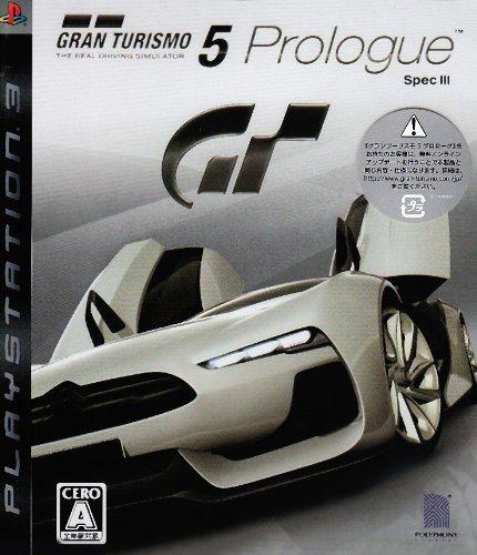 グランツーリスモ5 プロローグ Spec III