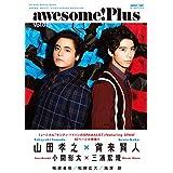 awesome! Plus Vol.07