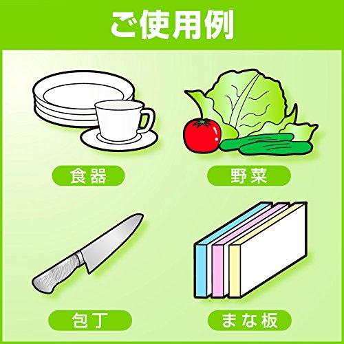 【業務用 食器用洗剤】 モアコンパクト 5L (花王プロフェッショナルシリーズ)